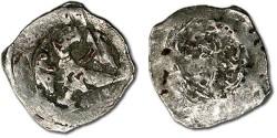 World Coins - Austria - Friedrich II, 1230-1246 - Pfennig, Vienna mint - crude VG