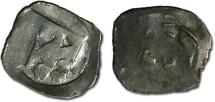 World Coins - Austria - Ottokar II, 1251-1276 - Pfennig, Vienna mint - crude VG