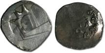 World Coins - Austria - Ottokar II, 1251-1276 - Pfennig, Vienna mint - crude F