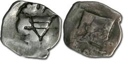 World Coins - Austria - Albrecht II, 1330-1358 - Pfennig, Wiener Neustadt mint - crude F