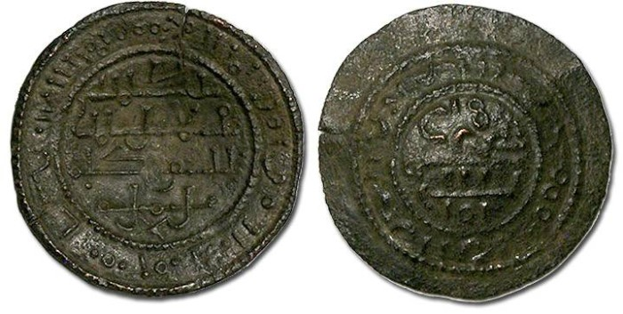 Ancient Coins - Hungary - Husz. 073 - Copper money - VF, strongly scyphate