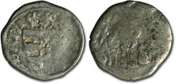 Ancient Coins - Hungary - Karl Robert, 1307-1342 - Denar (MM: ?-?) - G