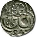 World Coins - Salzburg - 2 Pfennig 1594, uniface Zweier - XF, full date