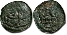 Ancient Coins - Hungary - Husz. 586 - Quarting (MM C-rev.C), crude VG