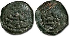 Ancient Coins - Hungary - Husz. 586 - Quarting (MM C-rev.C), crude VG