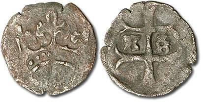 World Coins - Hungary - Husz. 586 - Quarting (MM K-+S), crude F+