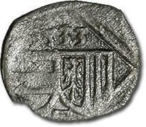 World Coins - Austria, Linz (Oberösterreich), Ferdinand I, 1521-1564 - Uniface Pfennig 1533 - F, cleaned