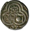 World Coins - Salzburg - 2 Pfennig 1592, uniface Zweier - VF, full date
