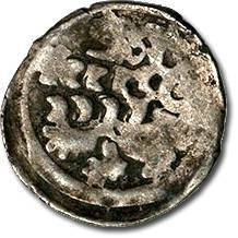Ancient Coins - Bohemia - Wenceslas IV, Hussite Period, 1420-1436 - Heller - Crude VG