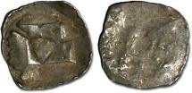 World Coins - Austria - Albrecht II, 1330-1358 - Pfennig, Vienna mint - crude G