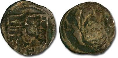 Ancient Coins - Hungary - Matthias Corvinus, 1458-1490 - Obolus (MM: K-P) - G+