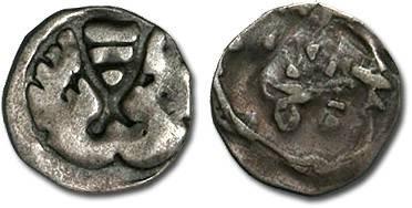 Ancient Coins - Austria - Albrecht II, 1330-1358 - Pfennig, Vienna mint - crude VF