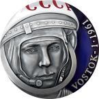 Mints Coins - YURI GAGARIN VOSTOK-1 60th Anniversary 3 Oz Silver Coin 3000 Francs Cameroon 2021