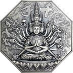 Mints Coins - GODDESS OF MERCY WITH ONE THOUSAND HANDS Avalokiteśvara Eight Protectors 5 Oz Silver Coin 10$ Niue 2020