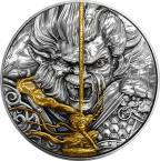 Mints Coins - MONKEY KING VS ERLANG GOD Mythology 2 Oz Silver Coin 5$ Niue 2020