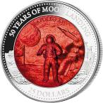 Mints Coins - MOON LANDING 50th Anniversary Mother Of Pearl 5 Oz Silver Coin 25$ Solomon Islands 2019