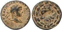 Ancient Coins - Roman coin of Elagabalus - Antioch, Syria