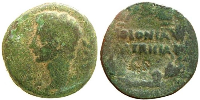 Ancient Coins - Augustus Ae24 As from Spain - Colonia Patricia