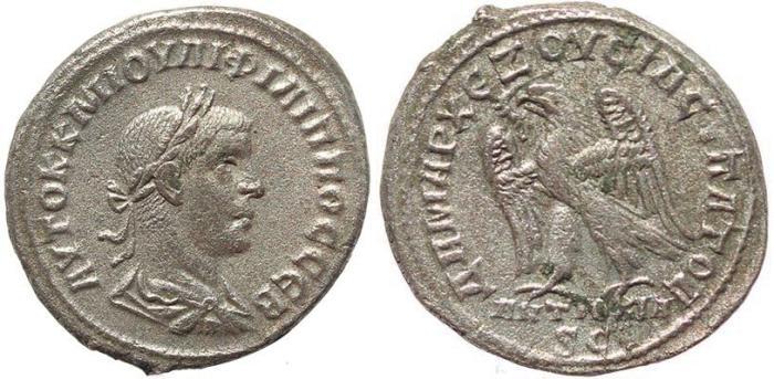 Ancient Coins - Roman Provincial coin of Philip II AR Tetradrachm of Antioch, Syria