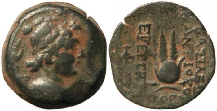 Ancient Coins - Seleucid Kingdom Antiochus VII - Eros and Isis