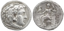 Ancient Coins - Ancient Macedonian coin of Alexander III 'The Great' AR Tetradrachm - Byblos Mint