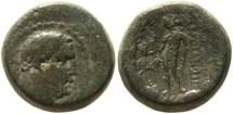 Ancient Coins - Sardes, Lydia, 2nd - 1st Centuries B.C  SNG Copenhagen 493 BMC Lydia pg. 240