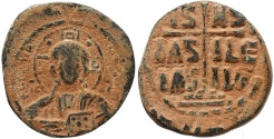 Ancient Coins - Byzantine coin of Romanus III Ae follis - Jesus Christ