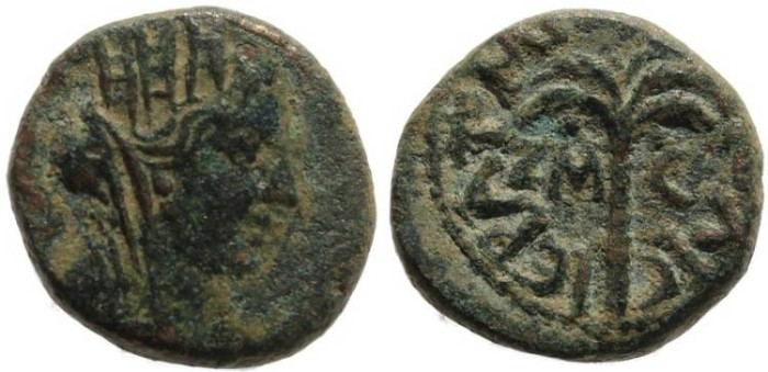 Ancient Coins - Phoenicia, Tyre Autonomous issue, Struck Year 247 (121/122 AD)
