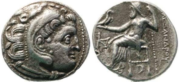 "Ancient Coins - Macedon Kings Alexander III ""The Great"" drachm - Scarce Eastern imitation"