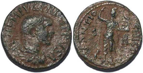 Ancient Coins - Philip I Antioch in Pisidia 244-249AD Ae24 L I 1236