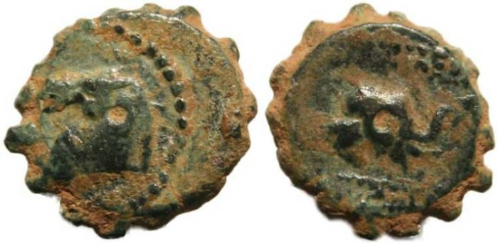 Ancient Coins - Seleucid Kingdom of Syria, Demetrius I 162-150 BC