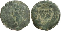 Ancient Coins - Augustus Ae25 from Hispania - IVLIA TRAD