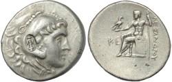 Ancient Coins - Alexander III silver tetradrachm - Perga Mint