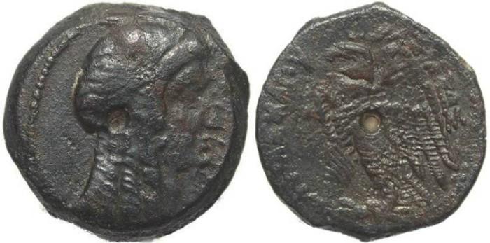 Ancient Coins - Ptolemy V Epiphanes 205-180 BC - Isis