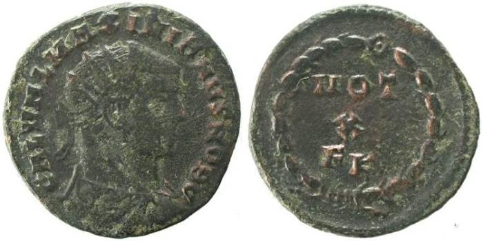 Ancient Coins - Galerius as Caesar,  Antoninianus - VOT X - Carthage