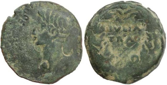 Ancient Coins - Augustus Ae25 from Hispania - IVLIA TRAD