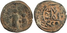 Ancient Coins - Byzantine Empire, Heraclius, 5 Oct 610 - 11 Jan 641 AD, and Heraclius Constantine, 23 Jan 613 - 20 Apr 641 A.D