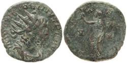 Ancient Coins - Victorinus AE Antoninianus - PAX AVG
