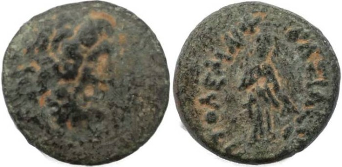 Ancient Coins - The Ptolemaic Kingdom of Egypt - PTOLEMY III 246-221BC