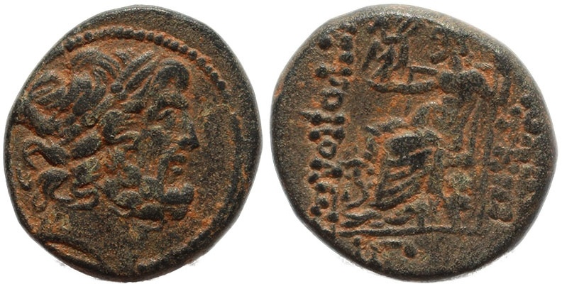 Ancient Coins - Antioch, Syria coin minted under Roman rule - Zeus and Nike
