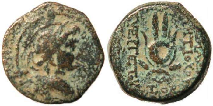 Ancient Coins - Seleucid Kingdom Antiochus VII - Eros and Isis - Heavy at 7.1 grams