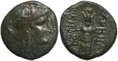 Ancient Coins - Mysia, Pergamon 2nd century BC