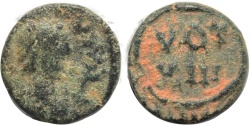 Ancient Coins - Byzantine coin of Justinian I AE Nummus - VOT XIII - Rare this nice