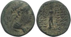 Ancient Coins - Seleucid Kingdom coin of Antiochus XII