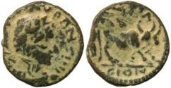 Ancient Coins - Elagabalus - Petra, Arabia AE18