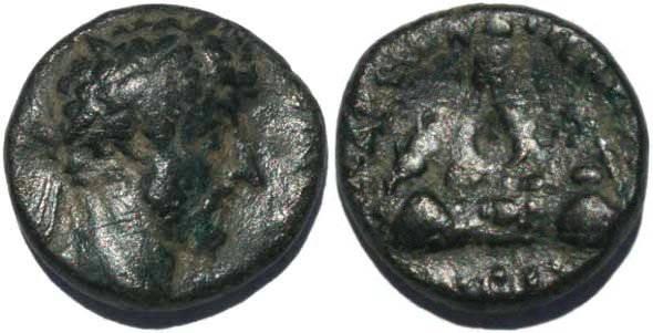Ancient Coins - Marcus Aurelius, Caesarea, Cappadocia 161-180AD Syd 337,8