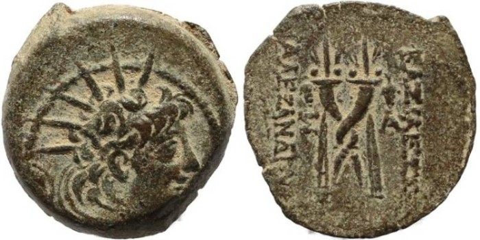 Ancient Coins - Superb Example - Seleucid Kingdom Alexander II - Double entwined cornucopiae
