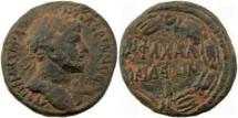 Ancient Coins - Hadrian, Chalcis ad Belum, Chalcidice (Syria) BMC 148, 7. SNG München 513
