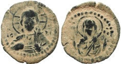 Ancient Coins - Byzantine coin anonymous Follis Class G attributed to Romanus IV - 1068-1071 AD