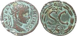 Ancient Coins - Roman coin of Elagabalus - Antioch, Syria